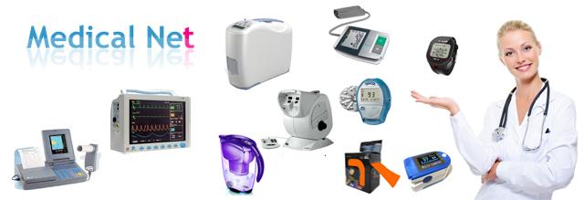 Medical Net Shop - Vendita articoli medicali 500351c5d39